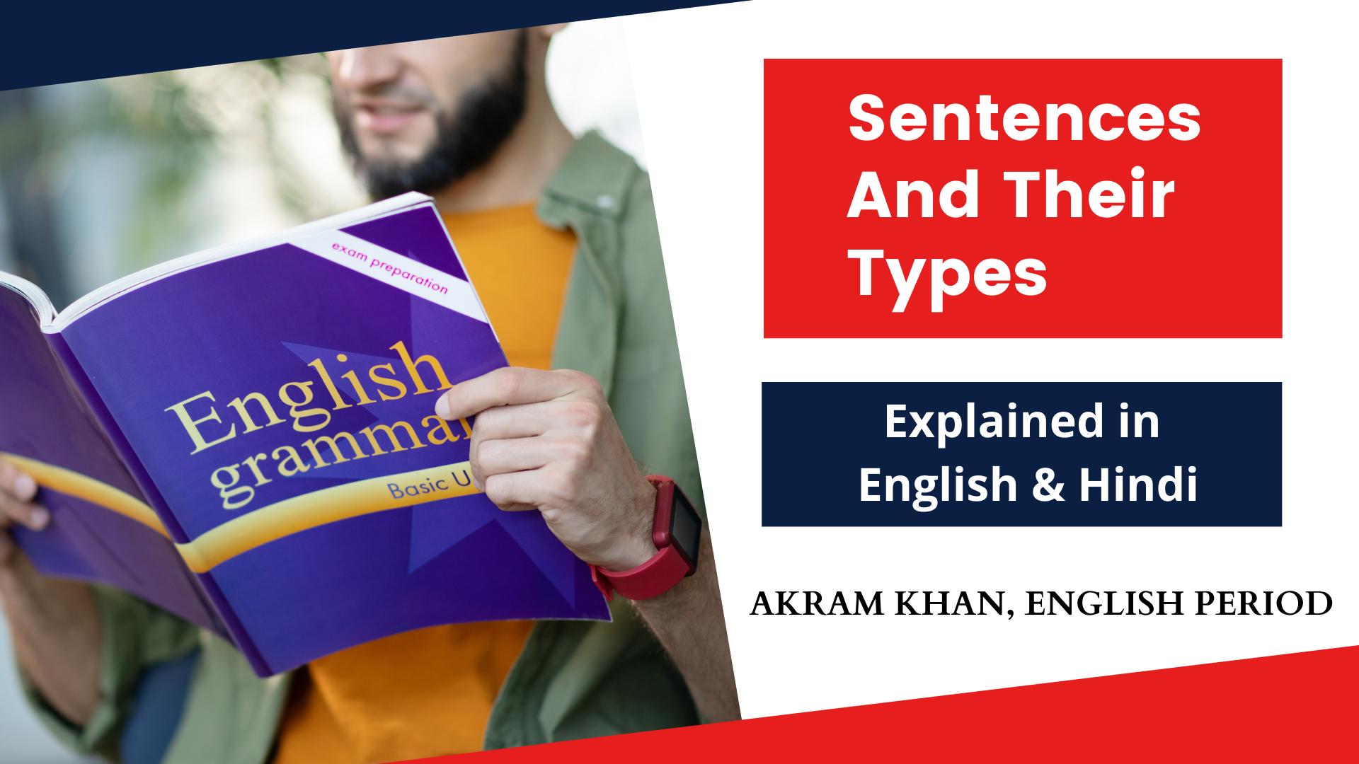 sentences in English
