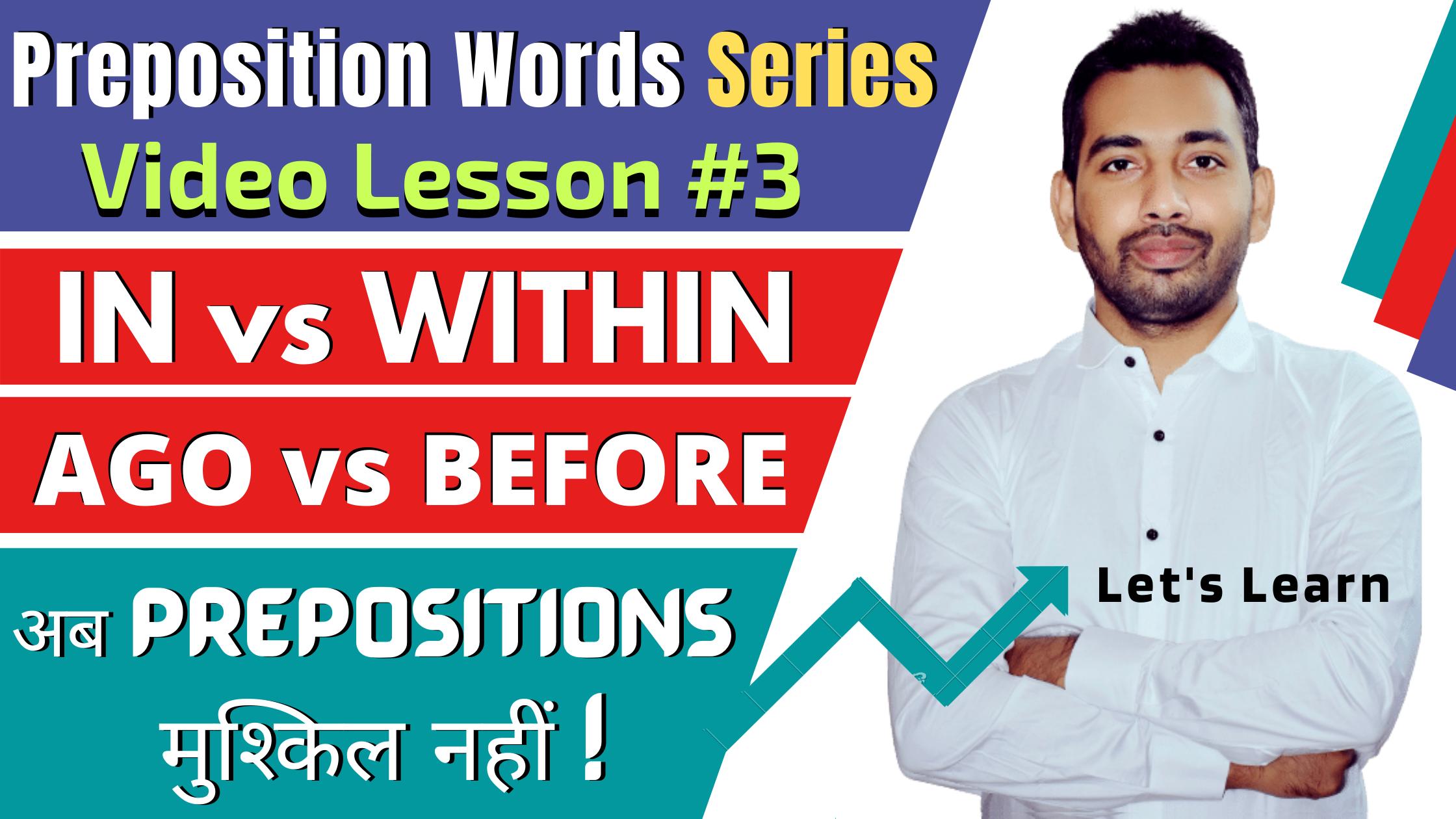 preposition words